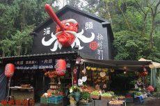 Vòng quanh Đài Bắc cùng Vietjet